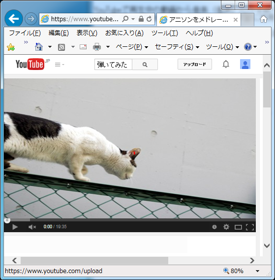 YouTube録音-2