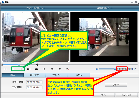 windows8 DVD作成-3
