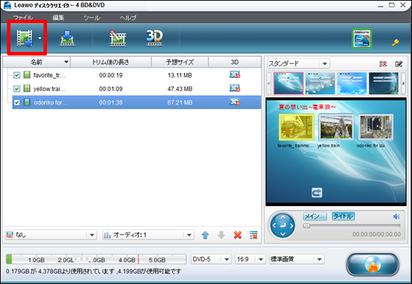 windows8 DVD