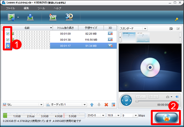YouTube DVD-7
