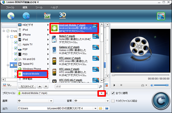 DVD ARROWS MP4