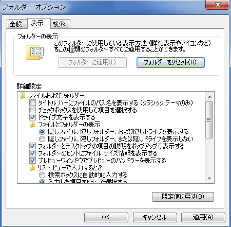 powerpoint-to-dvd-2