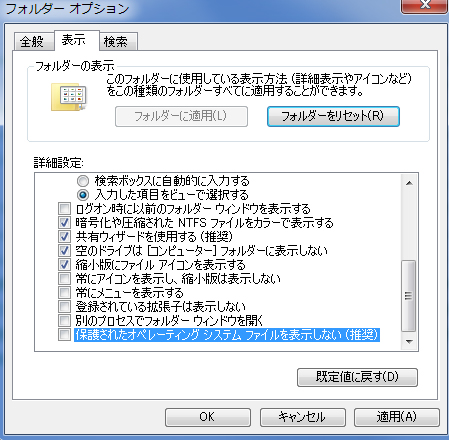 powerpoint-to-dvd-3