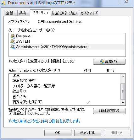 powerpoint-to-dvd-6