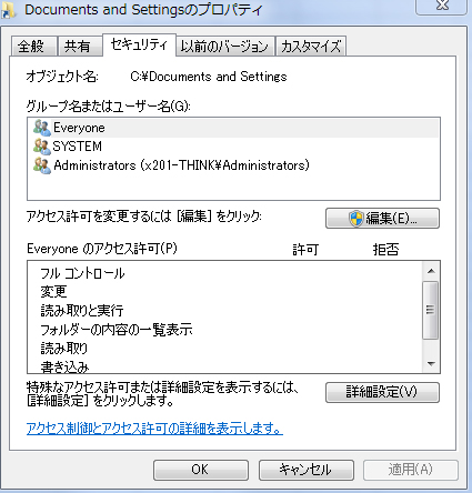 powerpoint-to-dvd-7